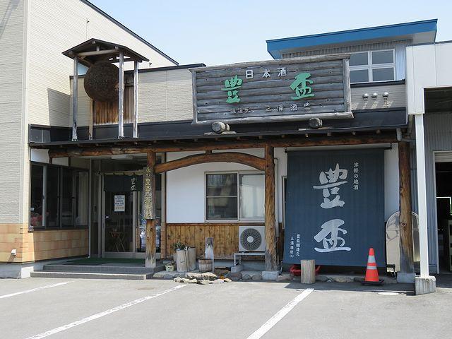 豊盃の三浦酒造 酒蔵見学 日本酒ショップくるみや