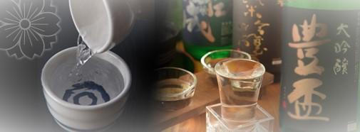 トップページバナー 日本酒ショップ くるみや