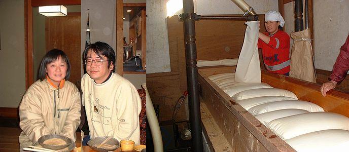 るみ子の酒英はなぶさ妙の華森喜酒造場日本酒通販